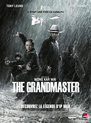 Permalink to Movie The Grandmaster (2013)