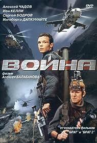 Voyna (2002)