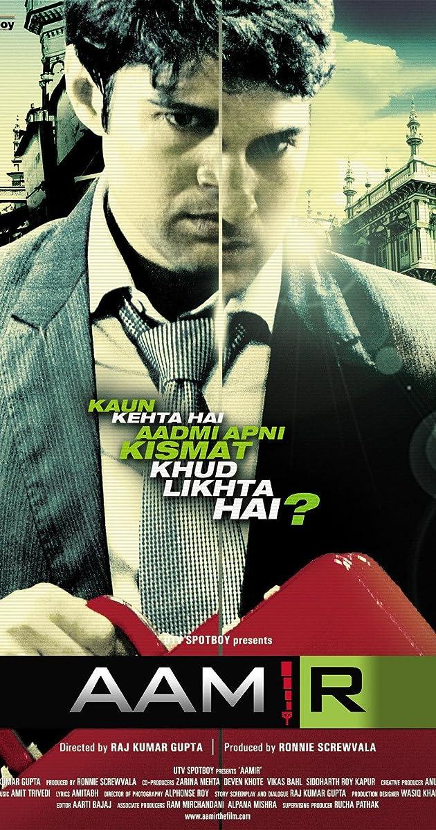 Oye Lucky! Lucky Oye! 2 hindi film download