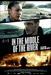 Primary photo for In the Middle of the River