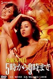 Onna shinnyû-shain: 5-ji kara 9-ji made Poster