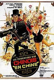 Les tribulations d'un Chinois en Chine (1965) Poster - Movie Forum, Cast, Reviews