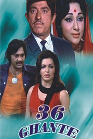 36 Ghante movie, song and  lyrics