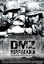 DMZ, bimujang jidae