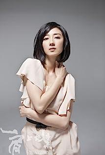 Lun-Mei Kwei Picture