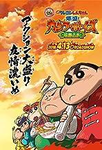 Crayon Shin-chan: Burst Serving! Kung Fu Boys - Ramen Rebellion