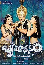 Brindaavanam Poster