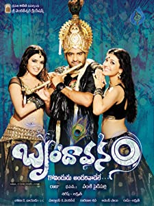 Brindaavanam download movies