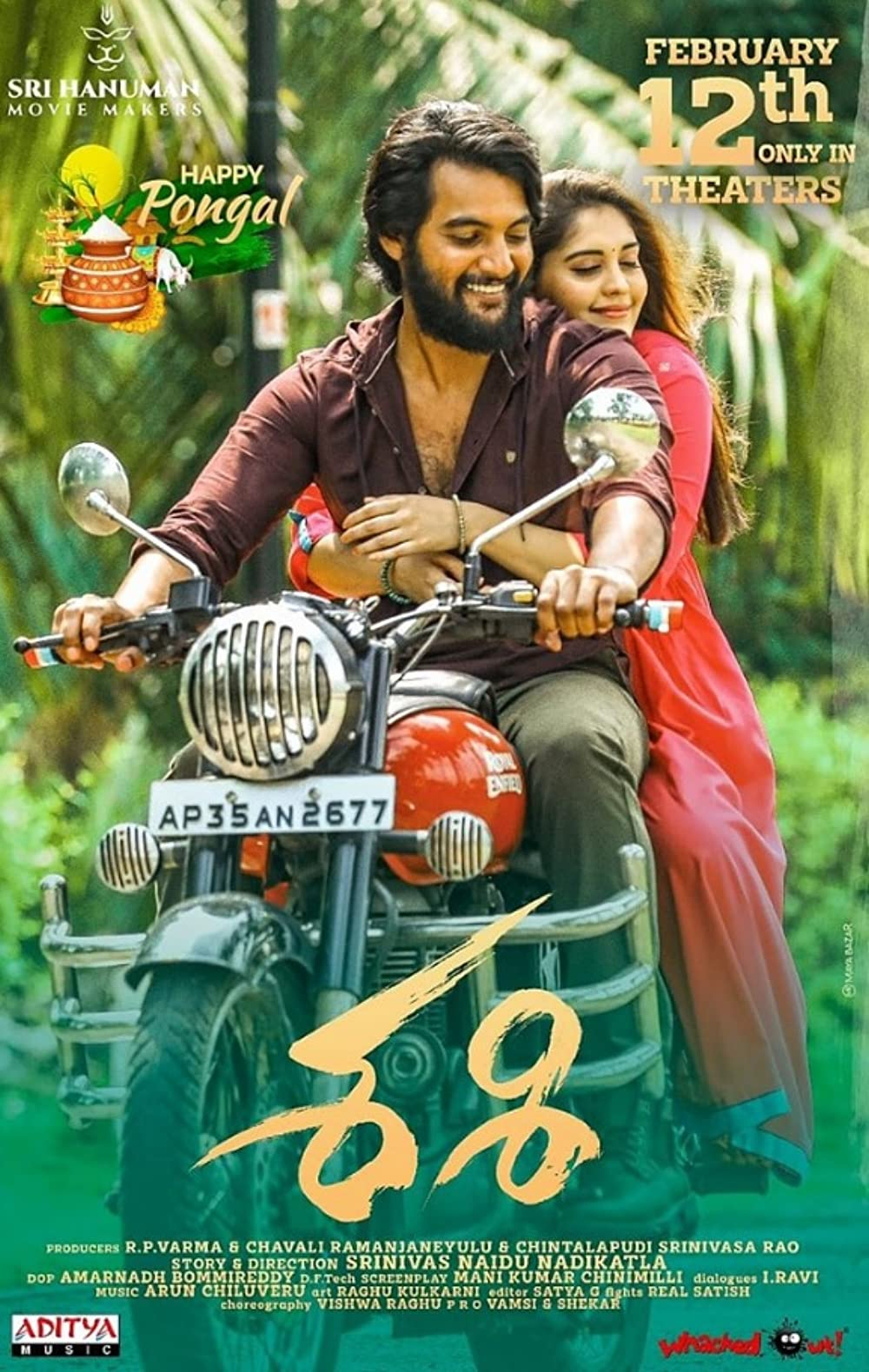 Sashi 2021 Telugu Movie 402MB HDRip ESub Download