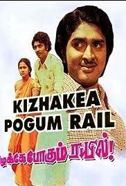 Kizhake Pogum Rail Poster