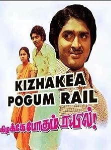 Watch all full movies Kizhake Pogum Rail by Sundar C. [Mpeg]
