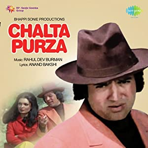 Sachin Bhowmick (screenplay) Chalta Purza Movie