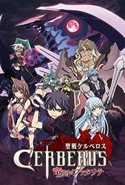 Seisen Cerberus Anime Completo Por Mega