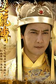 The King And The Pauper (2010)
