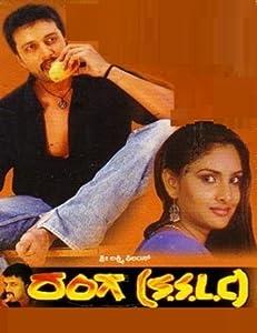 Ranga (S.S.L.C) full movie in hindi 1080p download