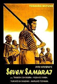 Primary photo for Seven Samurai