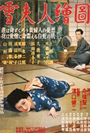 Yuki fujin ezu Poster