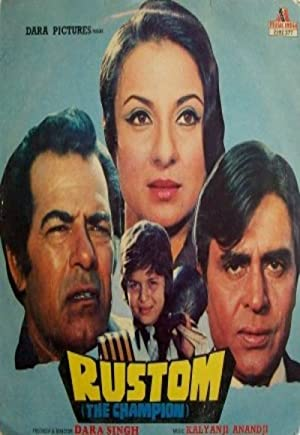 Dara Singh Rustom Movie