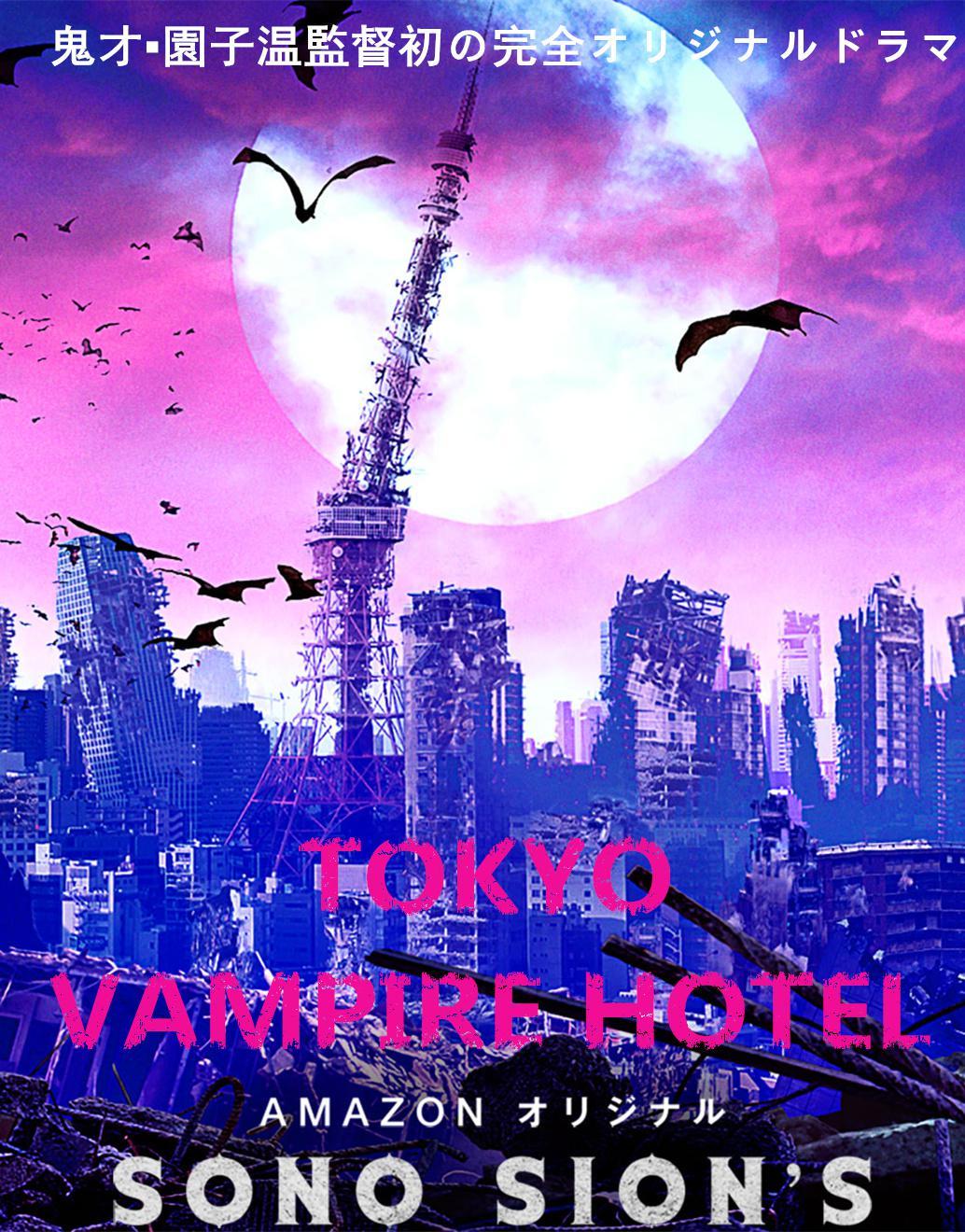 upskirt Tokyo hotel