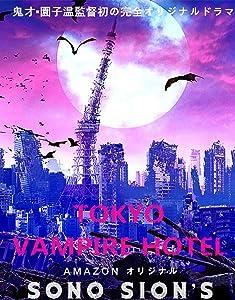 Direkter Download von Dvdrip-Filmen Tokyo Vampire Hotel: Episode #1.9 [h.264] [1080p] [480x360] by Sion Sono