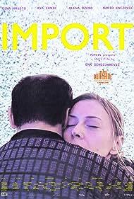 Import (2016)