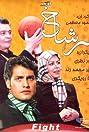 Sarshakh (2009) Poster