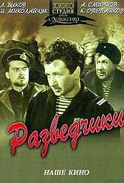 Razvedchiki Poster