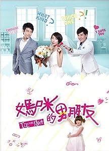 Vendredi film complet Episode 1.56 [720x320] [hd720p] [hd720p], Nylon Chen, Steven Sun