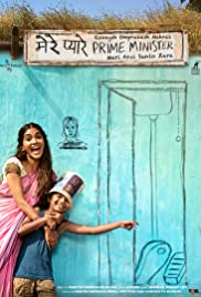 Mere Pyaare Prime Minister (2018) full Movie Download