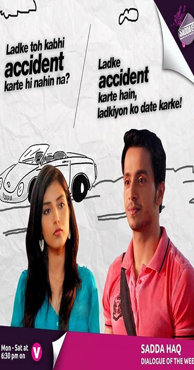 Ankit Gupta och harshita Gaur dating