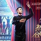 Andy Lau in Re xue he chang tuan (2020)