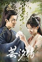 Legend of Yun Xi