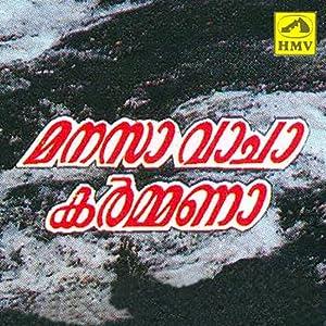 I.V. Sasi Manasa Vacha Karmana Movie