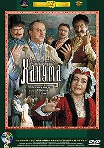 Top 10 websites to download hollywood movies Khanuma by Eldar Ryazanov [flv]