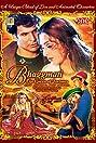 Bhagmati (2005) Poster