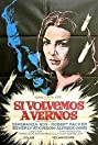 Si volvemos a vernos (1968) Poster