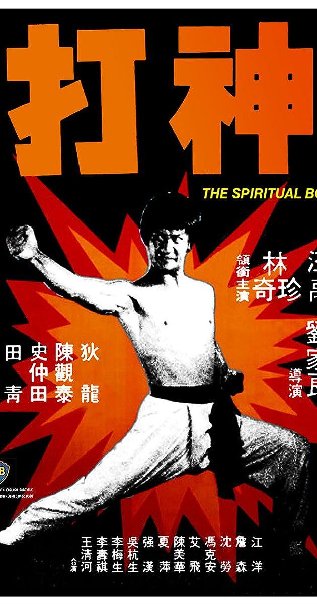 Subtitle of The Spiritual Boxer