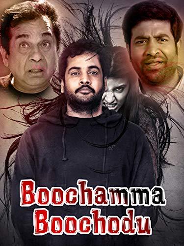 Boochamma Boochodu (2019) Hindi Dubbed 720p HDRip 950MB