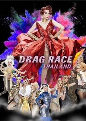 Where to stream Drag Race Thailand