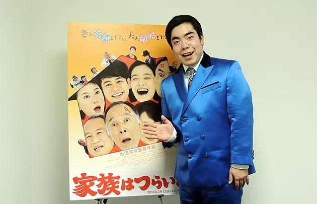 Kazoku wa tsuraiyo (2016)