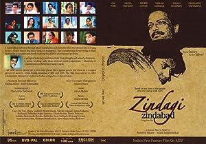 Zindagi Zindabad movie, song and  lyrics