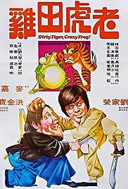 Lao hu tian ji(1978) Poster - Movie Forum, Cast, Reviews