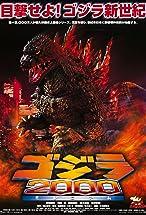 Primary image for Godzilla 2000