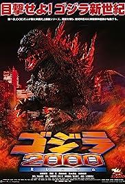Godzilla 2000 (1999) Gojira ni-sen mireniamu 1080p