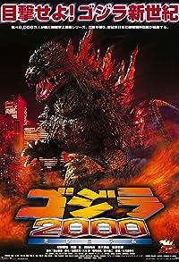 Primary photo for Godzilla 2000