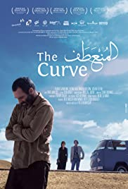 The Curve Poster