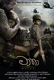 Matha Poster