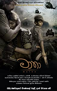 Matha movie download in mp4