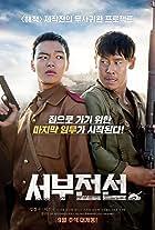 Seoboojeonsun