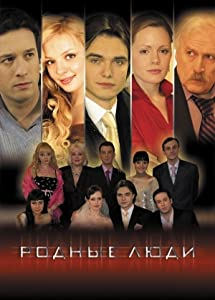 Direct psp movie downloads Rodnye lyudi: Episode #1.157  [480x640] [HDRip] [720x594]